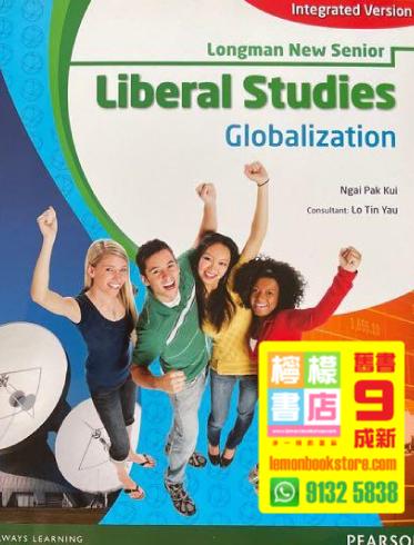 【Pearson】Longman New Senior Liberal Studies - Globalisation (Integrated Version) (2013)