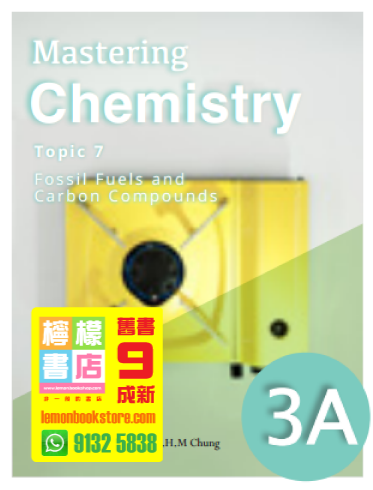 【Jing Kung】Mastering Chemistry 3A - Fossil Fuels and Carbon Compounds (2019)