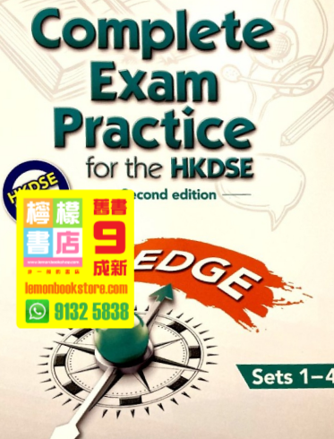 【Pearson】Complete Exam Practice for the HKDSE Edge (Sets 1-4) (2019 2nd Edition)