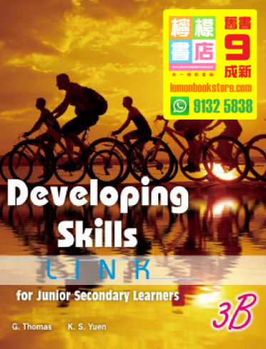 【Aristo】Developing Skills: Link for Junior Secondary Learners 3B (2017)
