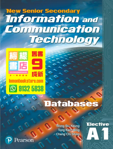 【Pearson】NSS Information and Communication Technology Elective A1 - Databases(2010)