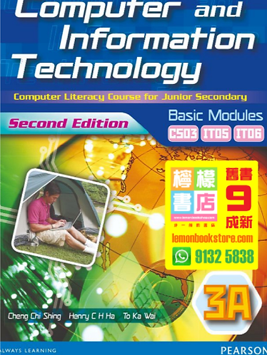 【Pearson】Computer & Information Technology - Computer Literacy Course for Junior Secondary Basic Modules 3A (2007 2nd Edition