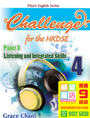 【Pilot】Challenge for the HKDSE 4 - Paper 3 Listening & Integrated Skills (2018)
