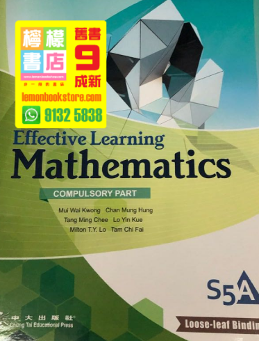 A【Chung Tai 】Effective Learning Mathematics S5A (Traditional Binding) (2015)