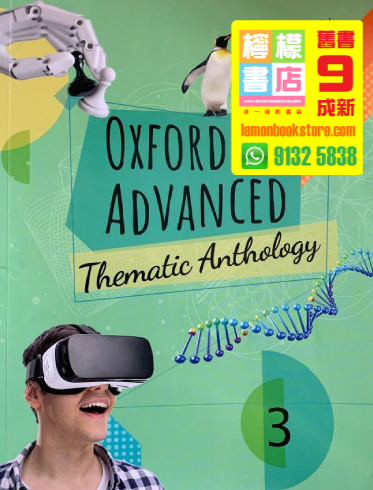 【Oxford】Oxford Advanced Thematic Anthology Book 3 (2019)