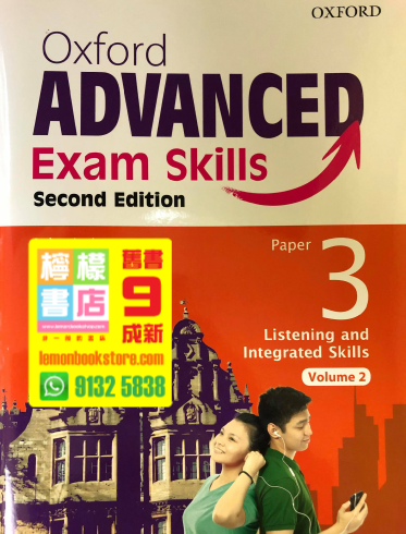 【Oxford】Oxford Advanced Exam Skills Paper 3 Student's Book Volume 2 (2018 2nd Edition)