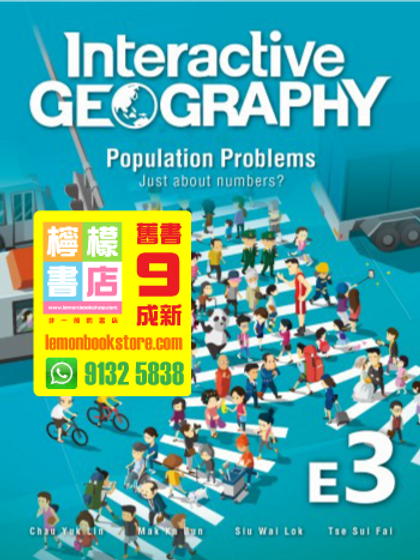 【Aristo】Interactive Geography Elective Module 3 - Population Problems (2017)