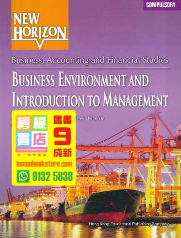 【Hong Kong Educational】New Horizon Business, Accounting and Financial Studies -Business Environment and Introduction to Mana
