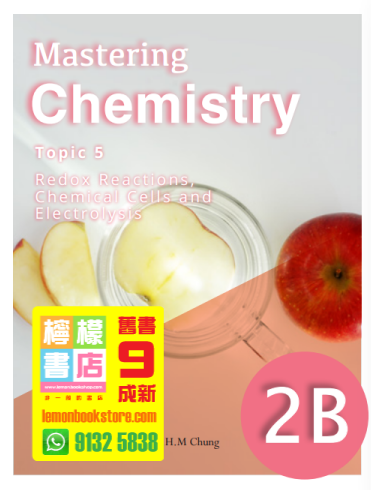 【Jing Kung】Mastering Chemistry 2B - Redox Reactions, Chemical Cells and Electrolysis (2019)