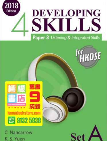 【Aristo】Developing Skills for HKDSE - Paper 3 Listening & Integrated Skills Book 4 (Set A) (2018)