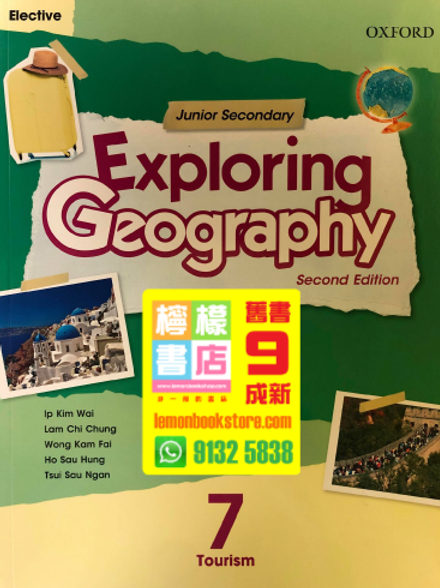 【Oxford】Junior Secondary Exploring Geography 7 (Elective) - Tourism (2017 2nd Edition)