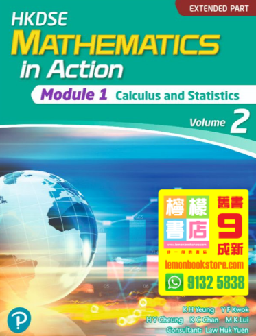 【Pearson】HKDSE Mathematics in Action Module 1 (Algebra and Calculus) Vol. 2 (2019)