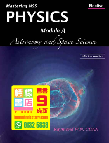 【Radian】Mastering NSS Physics Module A - Astronomy and Space Science (2011)