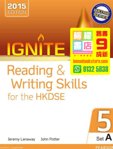 【Pearson】Ignite Reading & Writing Skills for the HKDSE Book 5 (Set A) (2015)