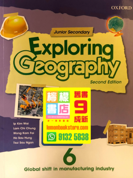 【Oxford】Junior Secondary Exploring Geography 6 - Global Shift in Manufacturing Industry (2017 2nd Edition)