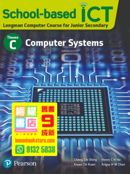 【Pearson】School-Based ICT (Longman Computer Course for Junior Secondary) Theme Theme C - Computer Systems(2013)