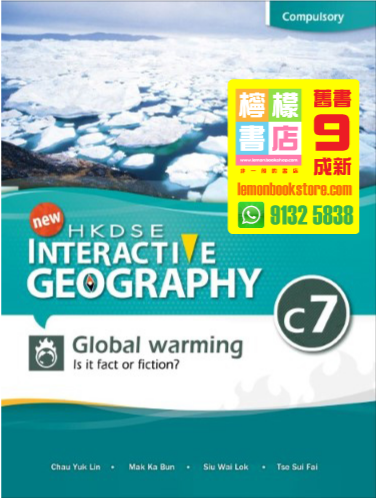 【Aristo】HKDSE New Interactive Geography C7 - Global Warming - Is It Fact or Fiction (2014)