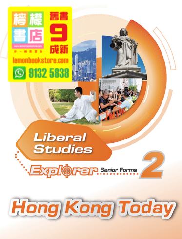 【Manhattan / Marshall Cavendish】Liberal Studies Explorer Senior Forms - Module 2 Hong Kong Today (2013)