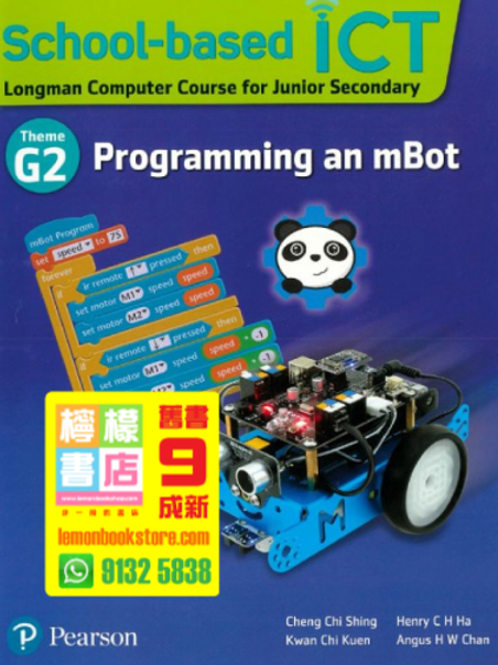 【Pearson】School-Based ICT (Longman Computer Course for Junior Secondary) Theme G2 - Programming an mBot (2017)