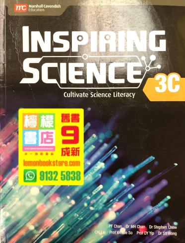 【Marshall Cavendish】Inspiring Science 3C (2018)