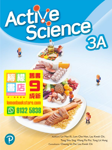【Pearson】Active Science 3A(2018)