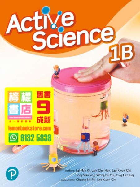 【Pearson】Active Science 1B (2018)