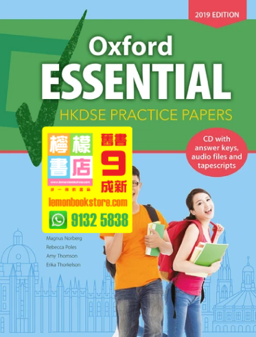 【Oxford】Oxford Essential HKDSE Practice Papers (Sets 1-4) (2019)
