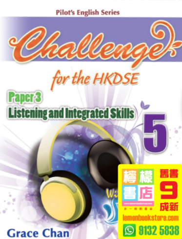【Pilot】Challenge for the HKDSE 5 - Paper 3 Listening & Integrated Skills (2018)