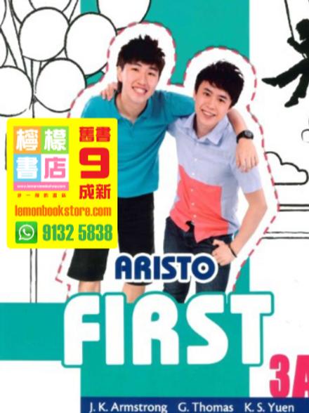 【Aristo】Aristo First 3A(2012)