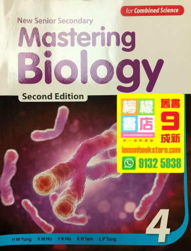 【Oxford】New Senior Secondary Mastering Biology 4 (For Combined Science) (2014 2nd Edition)