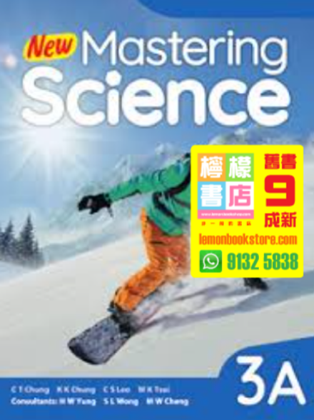 【Oxford】New Mastering Science 3A(2018)