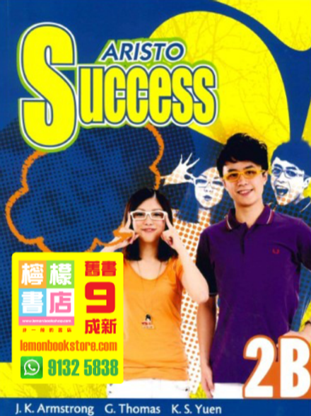 【Aristo】Aristo Success 2B (2012)
