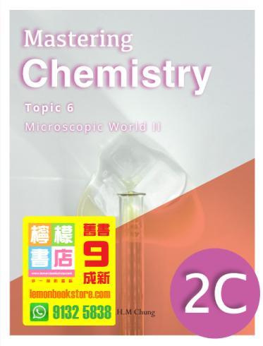 【Jing Kung】Mastering Chemistry 2C - Microscopic World II (2019)
