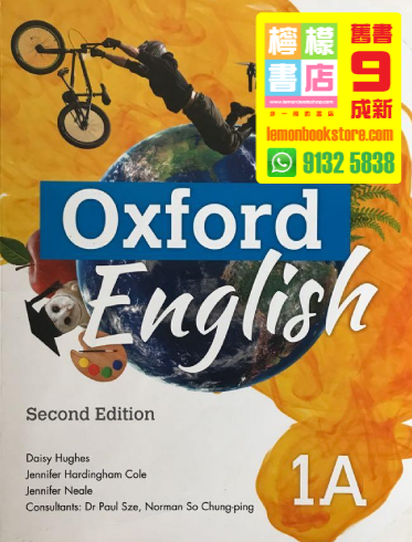 【Oxford】Oxford English Student's Book 1A (2018 2nd Edition)