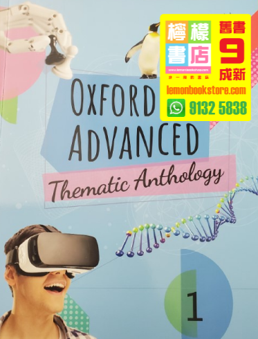 【Oxford】Oxford Advanced Thematic Anthology Book 1 (2019)