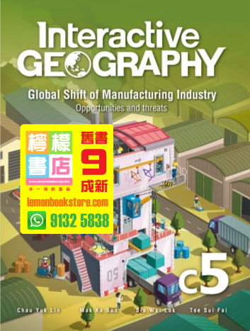 【Aristo】Interactive Geography Core Module 5 - Global Shift of Manufacturing Industry (2017)