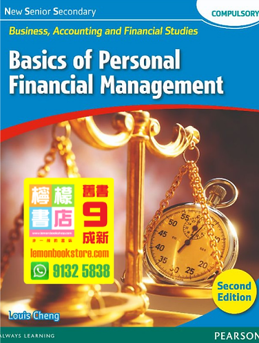 【Pearson】NSS BAFS - Basics of Personal Financial Management (2014 2nd Edition)