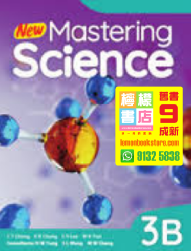 【Oxford】New Mastering Science 3B (2018)