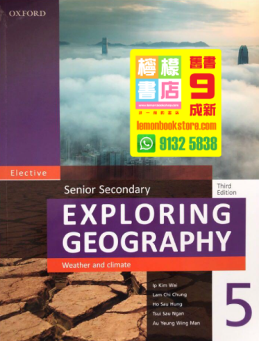 【Oxford】Senior Secondary Exploring Geography 5 - Weather and Climate (20193rd Edition)