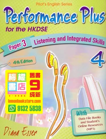 【Pilot】Performance Plus for the HKDSE 4 - Paper 3 Listening & Integrated Skills (2019 4thEdition)