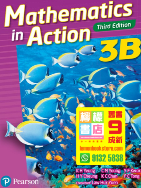【Pearson】Mathematics in Action 3B (Traditional Binding) (2017 3rd Edition)