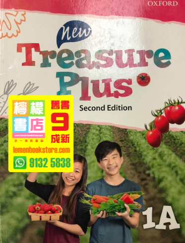 【Oxford】New Treasure Plus Student's Book 1A (2017 2nd Edition)