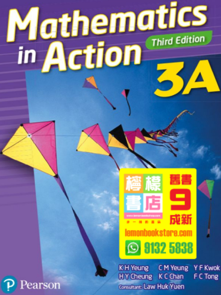 【Pearson】Mathematics in Action 3A (Modular Binding) (2017 3rd Edition)