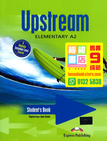 【Express】Upstream Elementary Student Book (Europe Edition)