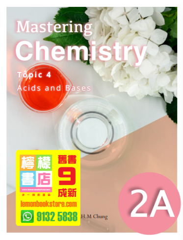 【Jing Kung】Mastering Chemistry 2A - Acids and Bases (2019)