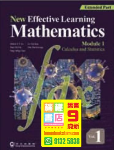 【Chung Tai】Effective Learning Mathematics Module 1: Algebra and Calculus Vol.1 (2019)
