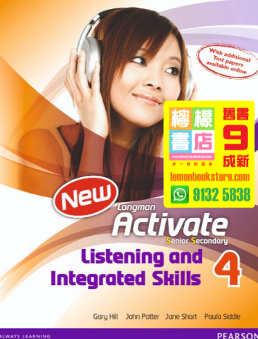 【Pearson】New Longman Activate SS Listening and Integrated Skills 4 (2013)