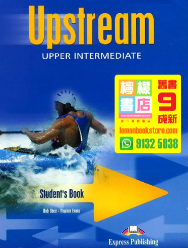 【Express】Upstream Upper-Inter Student Book (Europe Edition)