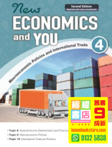 【Manhattan / Marshall Cavendish】New Economics and You 4 - Macroeconomic Policies and International Trade (2019 Reprint With M