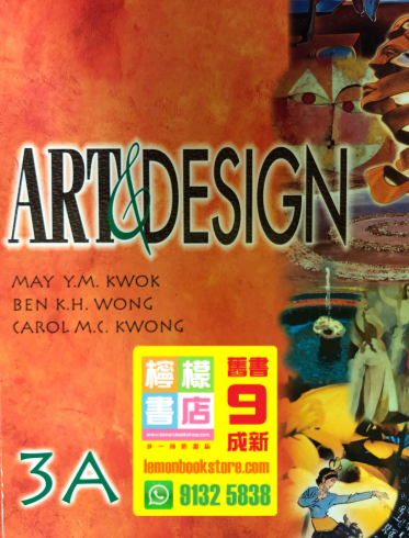 【Macmillan】Art and Design 3A (2000)